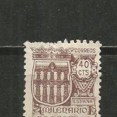 Sellos: ESPAÑA EDIFIL NUM. 978 USADO. Lote 244410365