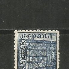 Sellos: ESPAÑA EDIFIL NUM. 1003 USADO. Lote 244411285