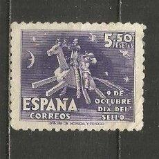Sellos: ESPAÑA EDIFIL NUM. 1014 USADO. Lote 244411615