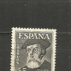 Sellos: ESPAÑA EDIFIL NUM. 1035 USADO. Lote 244412045