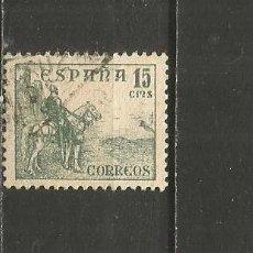 Sellos: ESPAÑA EDIFIL NUM. 1046 USADO. Lote 244412470