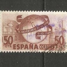 Sellos: ESPAÑA EDIFIL NUM. 1063 USADO. Lote 244412925
