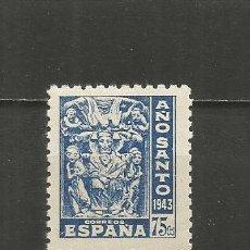 Sellos: ESPAÑA EDIFIL NUM. 966 ** NUEVO SIN FIJASELLOS. Lote 244476535