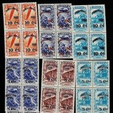 Sellos: 0100 ESPAÑA HISTORIA DE CORREOS VARIOS VALORES EN BLOQUE DE 4 SIN FIJASELLOS. Lote 244483790