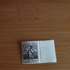 Sellos: ESPAÑA MUTUALIDAD POSTAL 10 PTS AÑO 1947 SELLO UNICO EN TODOCOLECCION. Lote 244596370