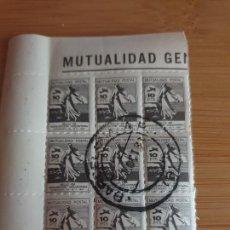 Sellos: ESPAÑA MUTUALIDAD POSTAL 10 PTS AÑO 1947 BLOQUE SELLO UNICO EN TODOCOLECCION. Lote 244598275