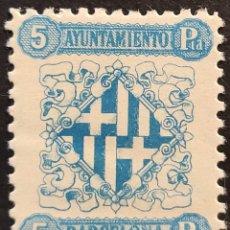 Timbres: SELLO MUNICIPAL DEL AYUNTAMIENTO DE BARCELONA. AÑOS '40. 1 VALOR. Lote 244613420