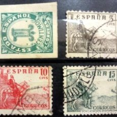 Sellos: SELLOS ESPAÑA 1940- FOTO 064-Nº 731 - USADO. Lote 244649790