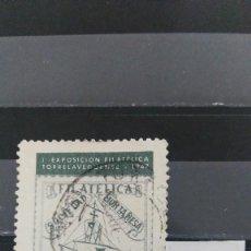 Sellos: VIÑETA DE TEMA NAVAL (EXPO FILATELIA TORRELAVEGA). Lote 244659405