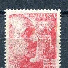 Sellos: EDIFIL 1058. 4 PTS FRANCO DENTADO PEQUEÑO. NUEVO SIN FIJASELLOS. Lote 244737515