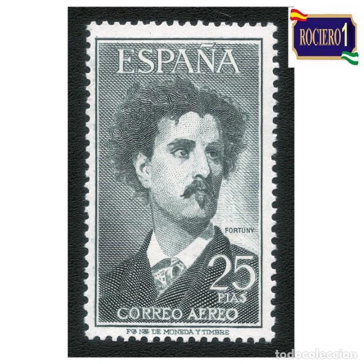 ESPAÑA 1955-56. EDIFIL 1164. FORTUNY -SIN FIJASELLO- NUEVO** MNH (Sellos - España - Estado Español - De 1.936 a 1.949 - Nuevos)
