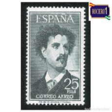Sellos: ESPAÑA 1955-56. EDIFIL 1164. FORTUNY -SIN FIJASELLO- NUEVO** MNH. Lote 244766760