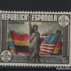 Sellos: TV_003/ ESPAÑA 1938, EDIFIL 763 **, CL, ANIV. CONSTITUCION DE LOS ESTADOS UNIDOS. Lote 244811150