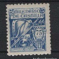 Sellos: TV_003.G13/ ESPAÑA 1944, EDIFIL 979 **, MILENARIO DE CASTILLA. Lote 244813645