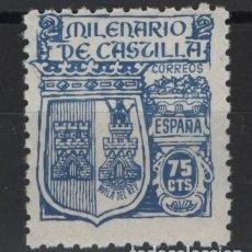 Sellos: TV_003.G13/ ESPAÑA 1944, EDIFIL 976 **, MILENARIO DE CASTILLA. Lote 244814880