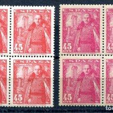 Sellos: EDIFIL 1028 Y 1028 A. 45 CTS FRANCO TIPO DE LA MOTA, COLORES ROSA Y ROJO. NUEVOS SIN FIJASELLOS.. Lote 244914720