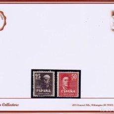 Sellos: EDIFIL 1015/6, PRECIO DE CATALOGO 2020, 70 EUROS. Lote 244916160