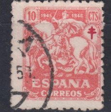 Sellos: 1945 EDIFIL 993 USADO. PRO TUBERCULOSOS (720). Lote 244920280