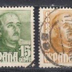Sellos: 1946 EDIFIL 1020/23 USADOS CON VARIEDADES DE COLOR. FRANCO (720). Lote 244924175