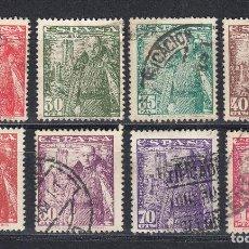 Sellos: 1946 EDIFIL 1024/32 USADOS. A FALTA DE EDIFIL 1031. FRANCO (720). Lote 244927755