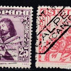 Sellos: 1945 EDIFIL 1033/34 USADOS. PERSONAJES (720). Lote 244927965