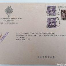 Sellos: BARCELONA A GRANADA. CAJA DE PENSIONES PARA LA VEJEZ AL INSTITUTO DE ANDALUCIA ORIENTAL. 1940. Lote 244931975