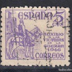 Sellos: 1945 EDIFIL 1062 USADO. PRO VICTIMAS DE GUERRA (720). Lote 244935830