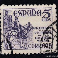 Sellos: 1945 EDIFIL 1062 USADO. PRO VICTIMAS DE GUERRA (720). Lote 244935895