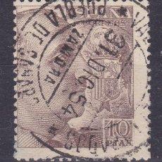 Sellos: SS42- FRANCO EDIFIL 1059 USADO VALORES DECLARADOS PUEBLA DE SANABRIA ZAMORA. Lote 245215390