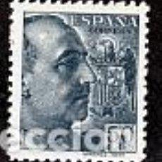 Francobolli: ESPAÑA.- Nº 872 FRANCO CON PIE DE IMPRENTA SANCHEZ TODA NUEVO SIN CHARNELA.. Lote 245229355