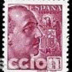Francobolli: ESPAÑA.- Nº 868 FRANCO CON PIE DE IMPRENTA SANCHEZ TODA NUEVO SIN CHARNELA.. Lote 245230140
