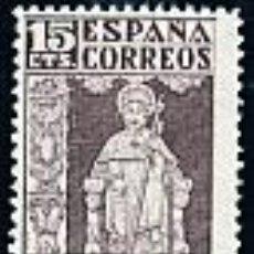 Francobolli: ESPAÑA.- Nº 833 AÑO SANTO NUEVO SIN CHARNELA.. Lote 245230855