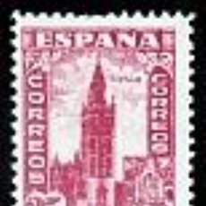 Francobolli: ESPAÑA.- Nº 807 GIRALDA DE SEVILLA NUEVO SIN CHARNELA.. Lote 245234645