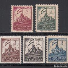 Timbres: BARCELONA. 1940-41 EDIFIL Nº 24 / 28 /**/, SIN FIJASELLOS. Lote 245279865