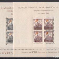 Timbres: BARCELONA. 1940-41 EDIFIL Nº 29 / 30 /**/, SIN FIJASELLOS. Lote 245284135