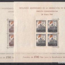 Timbres: BARCELONA. 1940-41 EDIFIL Nº 29 / 30 /**/, SIN FIJASELLOS. Lote 245284180
