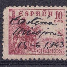 Sellos: SS43- CID MATASELLOS CARTERÍA MANUSCRITA HINOJOSA Y FECHA. Lote 245286345