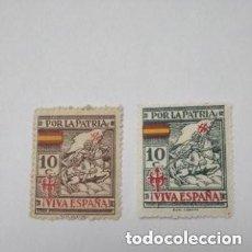 Sellos: SELLOS POR LA PATRIA. VIVA ESPAÑA . 10 CTS. NUEVOS , CON GOMA. Lote 245290795