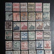 Sellos: LOTE 40 SELLOS BARCELONA DIFERENTES USADOS- 1929/1945. Lote 245288975