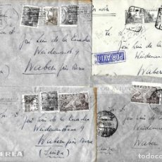 Sellos: 1946-47 LOTE 4 CARTAS BARCELONA A SUIZA CORREO AÉREO.. Lote 245399065
