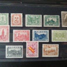 Sellos: ESPAÑA 1936/37. Lote 245420145