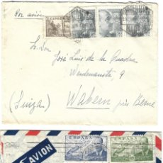 Sellos: 1946-47 LOTE 2 CARTAS MADRID A SUIZA CORREO AÉREO.. Lote 245445455