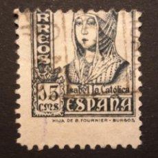 Sellos: ESPAÑA. 1937. SELLO DE 15 CTS. DE ISABEL LA CATÓLICA, EDIFIL 820, CON DENTADO HORIZONTAL DESPLAZADO.. Lote 245472995