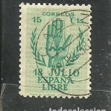 Sellos: ESPAÑA 1938 - EDIFIL NRO. 851 - USADO. Lote 245484115