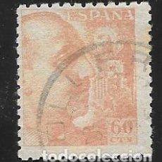Sellos: ESPAÑA. Lote 245497800