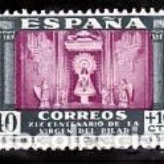 Sellos: ESPAÑA.- SELLO Nº 893 SERIE DEL PILAR TERRESTRE NUEVO SIN CHARNELA.. Lote 261181290
