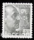 ESPAÑA.- SELLO Nº 925 FRANCO DENTADO GRUESO NUEVO SIN CHARNELA. (Sellos - España - Estado Español - De 1.936 a 1.949 - Nuevos)