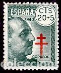 ESPAÑA.- Nº 937 FRANCO Y PRO TUBERCULOSOS NUEVO SIN CHARNELA. (Sellos - España - Estado Español - De 1.936 a 1.949 - Nuevos)