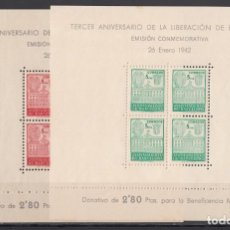 Francobolli: BARCELONA. 1942 EDIFIL Nº 38 / 39 /**/, SIN FIJASELLOS. Lote 245573090