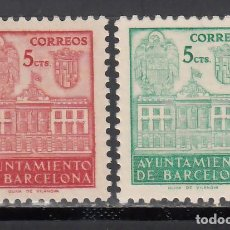 Francobolli: BARCELONA. 1942 EDIFIL Nº SH 38 / SH 39 /**/, SIN FIJASELLOS. Lote 245573445